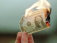 Иностранные инвесторы выводят деньги: наиболее пострадала Украина