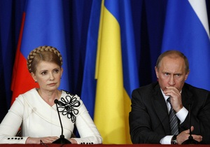 Защита Тимошенко выступает за допрос свидетелей из России. Прокуроры - против