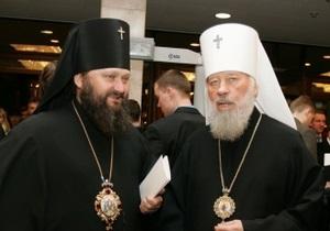 Глава УПЦ призвал принять любой результат выборов: Нет власти не от Бога