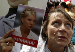 Дело Тимошенко. Медкомиссия разрешила Тимошенко присутствовать в зале суда