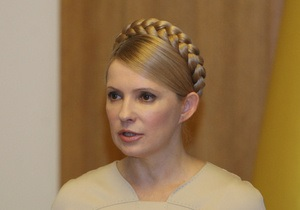 Тимошенко обвиняет команду Януковича в попытке приватизировать украинскую ГТС
