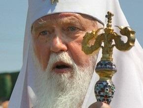 Глава УПЦ КП: В Украине нет единой поместной православной церкви