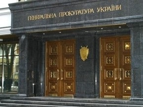 В декабре Генпрокуратура возбудила 60 уголовных дел по задержкам с выплатами зарплат