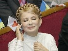 Сегодня Тимошенко позвонит губернаторам и Черновецкому