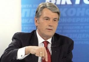 Завтра Ющенко проведет большую пресс-конференцию