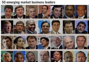 Ахметов и Пинчук вошли в ТОП-50 лидеров развивающихся рынков