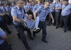 День гнева в Москве закончился задержанием 34 человек