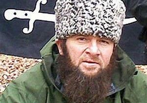 Вашингтон внес Доку Умарова в список международных террористов