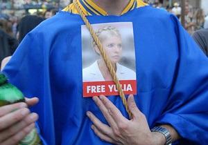 Тимошенко просит Квасьневского и Кокса ускорить рассмотрение судом кассации по газовому делу