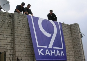 В Днепропетровске избит журналист местного телеканала