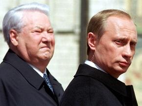 Дочь Ельцина рассказала, почему ее отец выбрал Путина