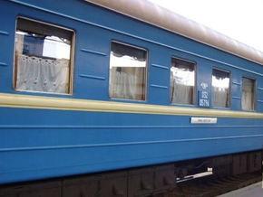 Между Украиной и Венгрией возобновлено железнодорожное сообщение