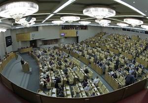 Госдума РФ запретила гражданам США усыновлять российских детей и ужесточила  закон Димы Яковлева