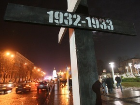 В Канаде появился День памяти жертв Голодомора в Украине