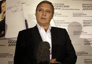 Россия втягивает Украину в Таможенный союз, чтобы остановить ее сближение с ЕС - Касьянов