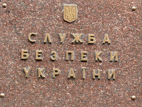 Ющенко назначил заместителем главы СБУ Присяжнюка