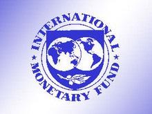 МВФ меняет метод оценки экономики