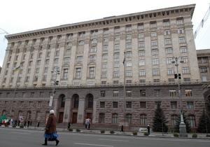 Здание КГГА окружил Беркут