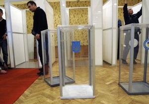 Эксперты: Количество случаев непрямого подкупа избирателей уменьшилось