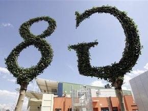 В Италии стартует саммит Большой восьмерки