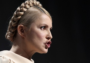 Тимошенко заявила, что власти лишают ее политсилу права участия в выборах в четырех областях