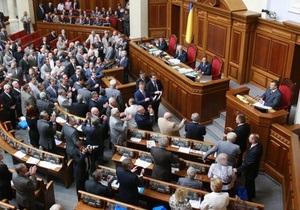Депутаты приняли Налоговый кодекс без обсуждения поправок