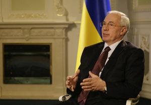 Азарова вдохновили работники предприятия под Киевом, получающие  европейскую зарплату  в 7 тыс. грн