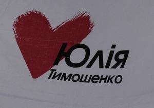 Возле Печерского райсуда находятся около 150 сторонников Тимошенко