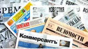 Пресса России: политика на стенах, в метро и по почте