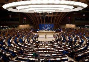 Совет Европы выделит Украине 22 млн евро на реформы