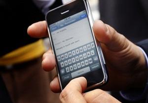 Американка  создала приложение для iPhone, которое запрещает отправлять пьяные смс