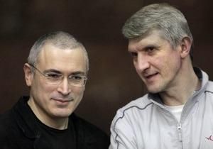 Ходорковский и Лебедев решили не просить о помиловании