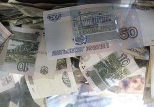 Курс российского рубля упал до минимума за два года