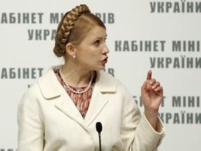 Тимошенко заявляет о стремительном падении экономических показателей в стране