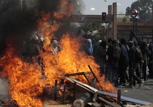 В Чили акция памяти жертв Пиночета сопровождалась столкновениями с полицией