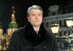 Каждый желающий может заказать поздравление Ющенко себе на телефон