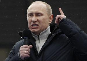 Путин: Мы победили в открытой и честной борьбе