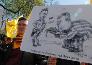 КС разрешил Раде расторгать международные соглашения