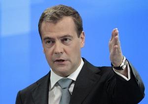 Медведев назначил дату выборов в Госдуму