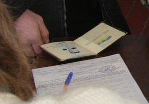 В Киеве появились торговцы копиями паспортов - СМИ