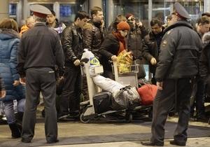 Источник: Террористов в аэропорту Домодедово было двое