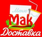 Доставка из Макдоналдс в Москве