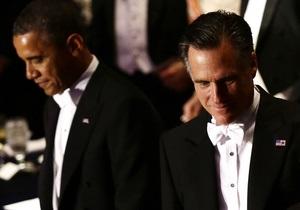 Ромни отстает от Обамы на два процентных пункта – опрос Reuters/Ipsos