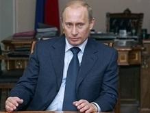 The Guardian: Последний рубеж Путина
