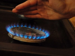 В Киеве снизили давление газа