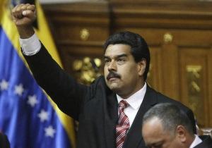 Смерть Уго Чавеса - Венесуэлу до выборов возглавил Николас Мадуро