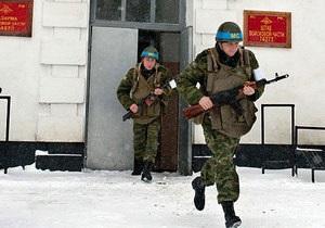 Молдавские демонстранты заблокировали пост миротворцев в Приднестровье