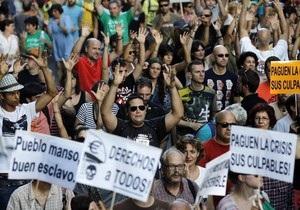 В Мадриде прошел Марш возмущенных