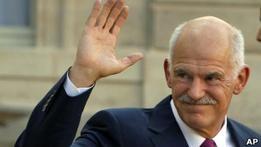 Папандреу пытается создать новое правительство Греции