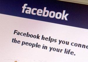 Попов встретился с блогерами и пользователями Facebook